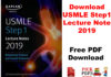 USMLE step 1 lecture nots