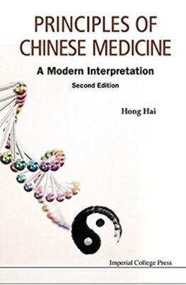 https://pickpdfs.com/principles-of-chinese-medicine-a-modern-interpretation-2nd-edition-pdf-free-pdf-epub-medical-books/